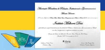 Prêmio Marco Maciel