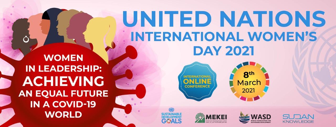 Evento da ONU